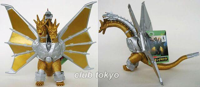 File:Bandai Japan Toho Kaiju Series - Mecha-King Ghidorah.jpg