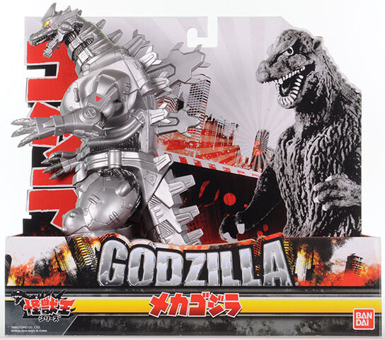 File:Monster King series mechagodzilla.jpeg