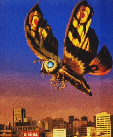 File:GMMG - Mothra.jpg