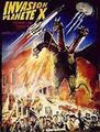 Invasion of Astro-Monster Poster France 1