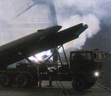 File:Ballistic Missile Launcher.jpg