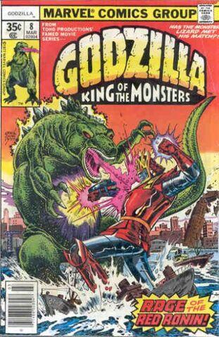 File:Godzilla Vol 1 8.jpg