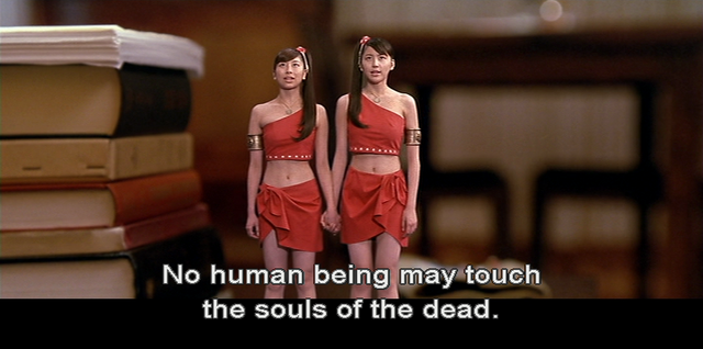 File:GMMG - No human being may touch the souls of the dead..png