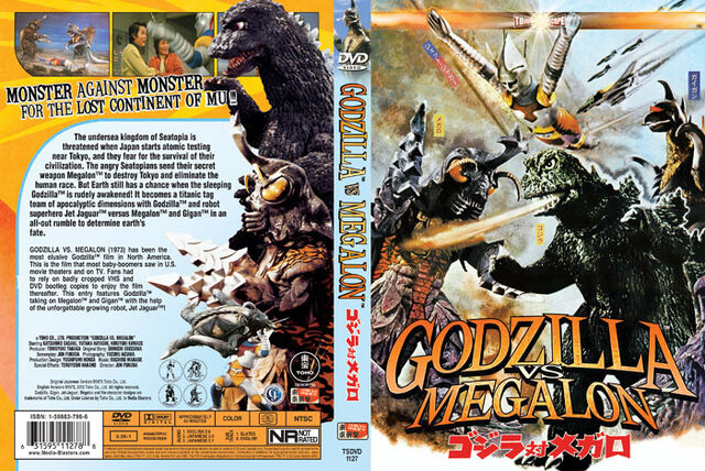 File:Godzilla vs. Megalon DVD.jpg
