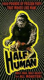 File:Half Human VHS.jpg