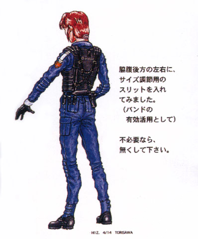 File:Concept Art - Godzilla vs. Megaguirus - G-Grasper Uniform 3.png