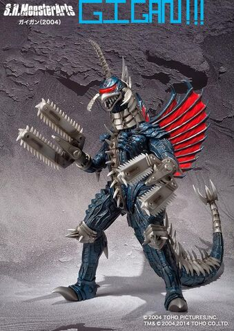 File:M.I.B. Gigan Approves.jpg