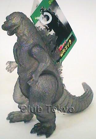 File:Bandai Japan Toho Kaiju Series - Smoke Godzilla.jpg