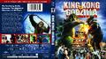 Godzilla Movie DVDs - King Kong vs. Godzilla Blu-Ray -Universal Home Entertainment-
