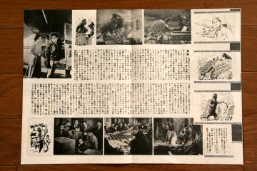 File:1955 MOVIE GUIDE - GODZILLA RAIDS AGAIN PAGES 2.jpg