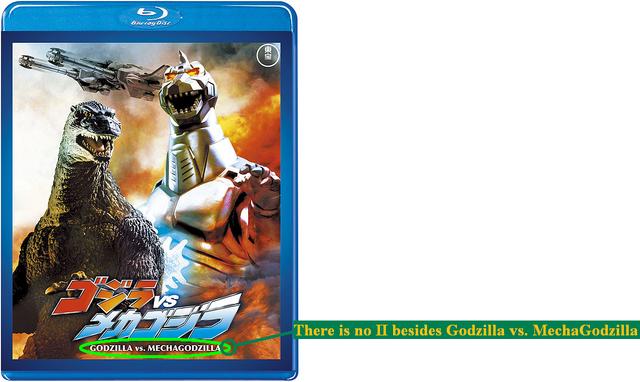 File:No II Whatsoever on GVMG93 Blu-ray.png