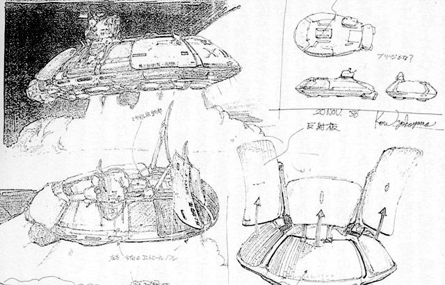 File:Concept Art - Godzilla vs. Biollante - Super X2 3.png