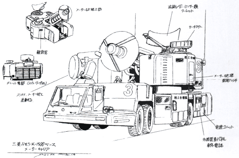File:Concept Art - Godzilla vs. Mothra - MBAW-93 4.png