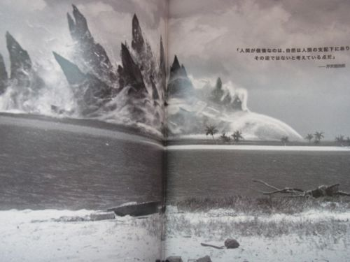 File:2014 MOVIE GUIDE - GODZILLA 2014 PAGES 2.jpg