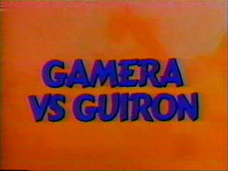 File:Gamera vs. Guiron American Title Card.jpg