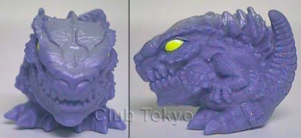 File:Sofubi Collection 1 Zilla.jpg