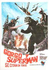 File:Godzilla vs. Megalon Poster Spain 1.jpg