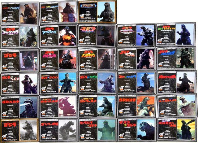 File:Godzilla 50th Anniversary Memorial Box Cards.jpg