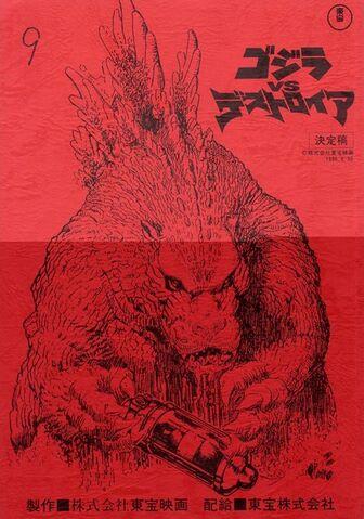 Archivo:Godzilla vs. Destoroyah Script.jpg