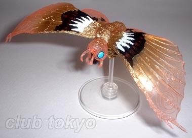 File:Bandai HG Set 11 Fire Mothra.jpg