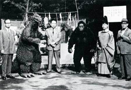 File:King Kong vs. Godzilla People.jpg