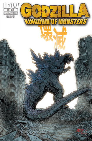 File:KINGDOM OF MONSTERS Issue 10 CVR A.png