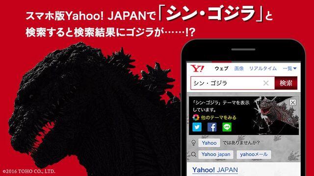 File:Shingoji on yahoo.jpeg