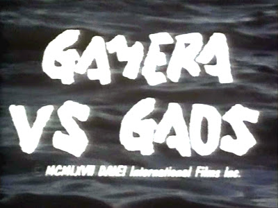 File:Gamera vs. Gaos American Title Card.jpg