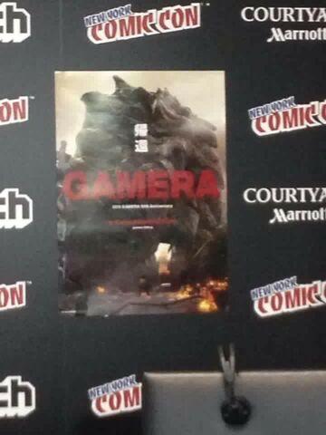 File:NYCC Gamera Poster.jpg