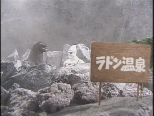 File:Godzillaislandstory1408.jpg