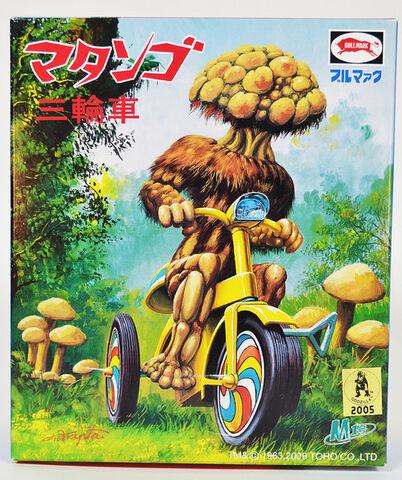 File:Tricycle Matango.jpg