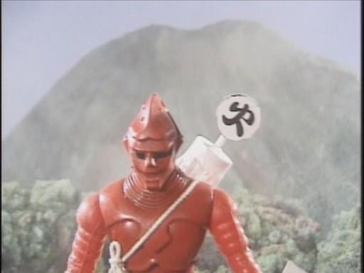 File:Godzillaislandstory1005.jpg