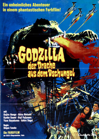 File:Gamera vs. Barugon Poster Germany 1.jpg