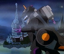 File:Trypticon.jpg
