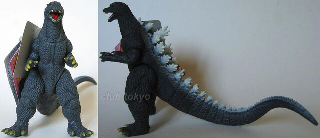 File:Bandai Japan 2005 Movie Monster Series - Godzilla 2004.jpg
