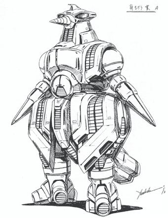 File:Concept Art - Godzilla vs. SpaceGodzilla - MOGUERA 4.png