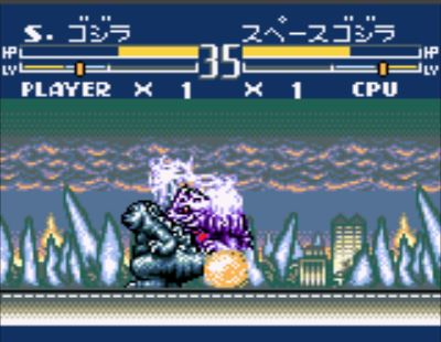File:Super Godzilla and SpaceGodzilla continue their battle2.jpg
