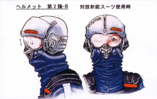File:Concept Art - Godzilla vs. Megaguirus - G-Grasper Head Gear 2.png