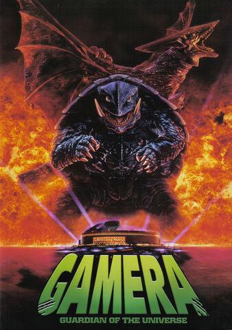File:Gamera Guardian of the Universe DVD.jpg