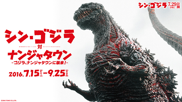File:New Shingoji poster with new release date.jpeg
