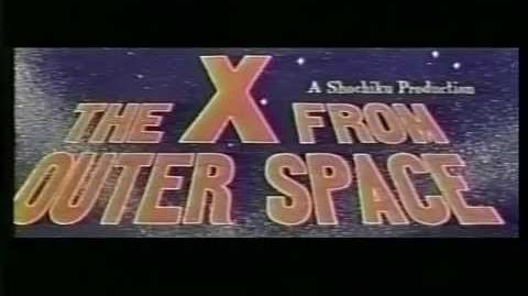 The X from Outer Space International Trailer