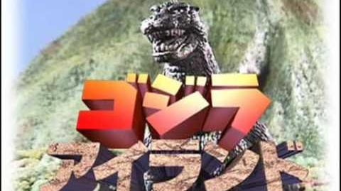 The Theme of GODZILLA
