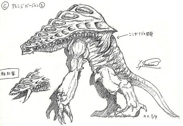 File:Concept Art - Godzilla 2000 Millennium - Orga 3.png