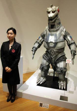 File:Another MechaGodzilla 1975 Display Picture.jpg