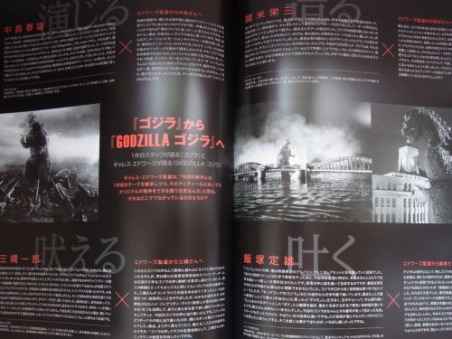 File:2014 MOVIE GUIDE - GODZILLA 2014 PAGES 6.jpg