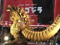 Shingojira maquette 14
