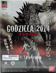 File:Bandai Shokugan Godzilla 2014 Box.JPG