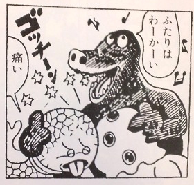 File:Godzilla beats Zottos and Sugon.png