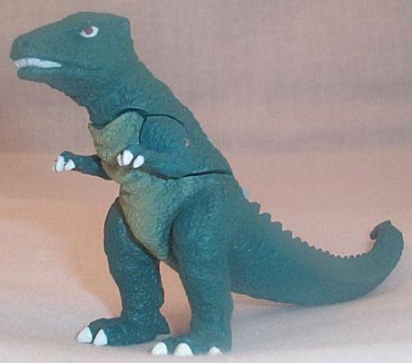 File:GorosaurusCapsule.jpg