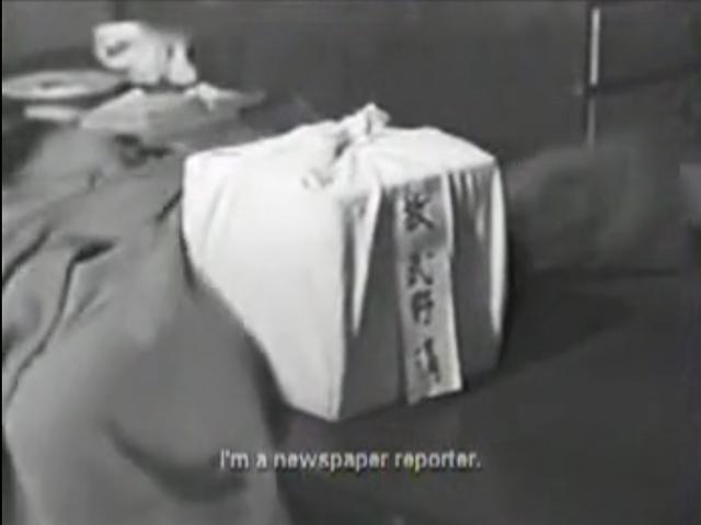 File:I'm a newspaper reporter.PNG